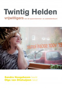 helden_vrijwilligers_spaarndammerbuurt helma_timmermans_graphic_design