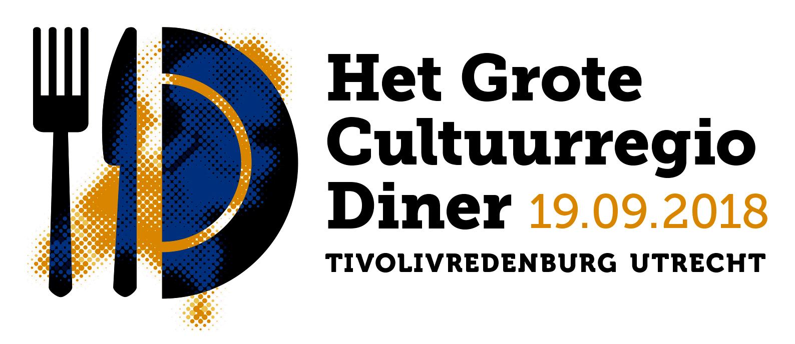 invitation grote culturele diner_landscape
